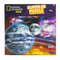 Large lenticular 3D Earth & Moon puzzle