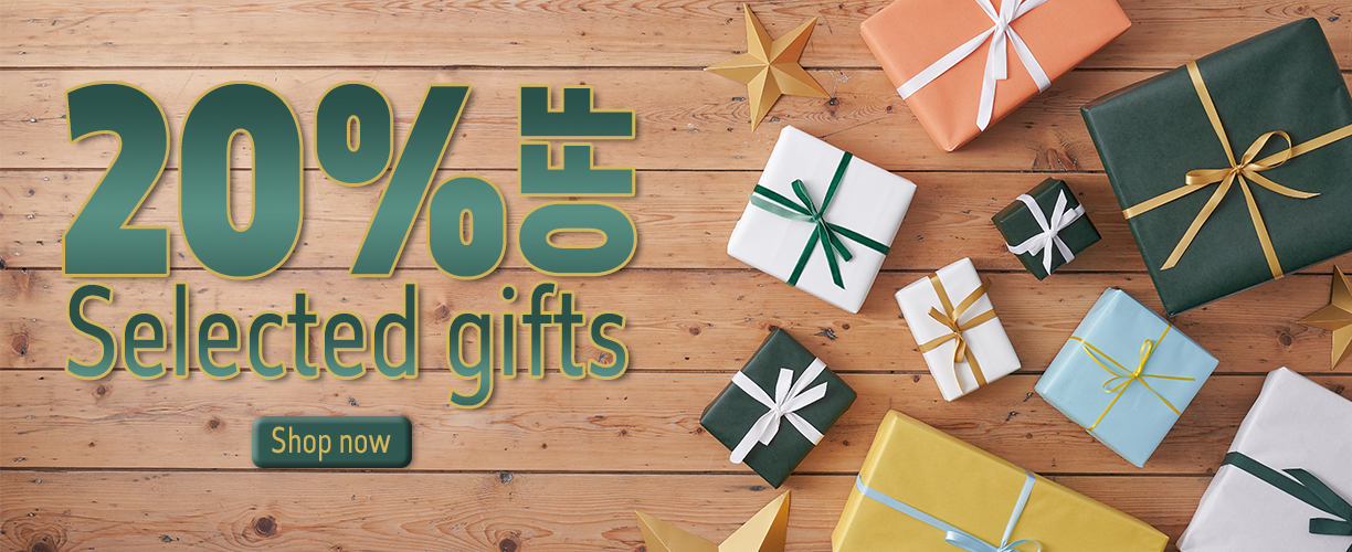 Text: 20% off Christmas gifts against a wooden background with wrapped Christmas presents